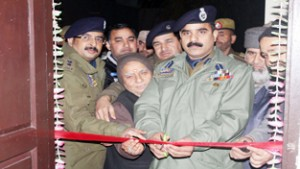 Women Police Investigation Cell inaugurated