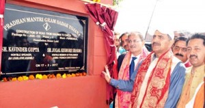 Kavinder, Jugal kick-start work on Sunjwan-Chatta road link