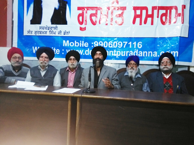 Balvinder Singh and others addressing joint press conference in Jammu.