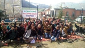 SDM office closed for  4 days in Rajouri