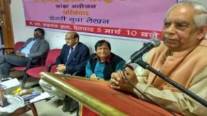 Sahitya Akademi, Dogri Sanstha  organize three literary programmes