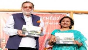 Drabu releases Sangeeta Gupta's book of poems, photographs