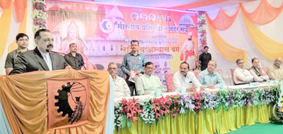 """Union Minister Dr Jitendra Singh addressing the inaugural session of two-day conclave of """"Bharatiya Pratiraksha Mazdoor Sangh"""", at Nagpur on Friday."""