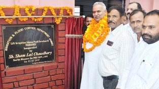 Minister for PHE, Sham Lal Choudhary inaugurating Lift Irrigation Scheme at Pindi Sarochan on Sunday.