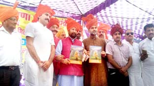 Forest Minister Lal Singh releasing souvenir at Rajput Sabha Nurpur.
