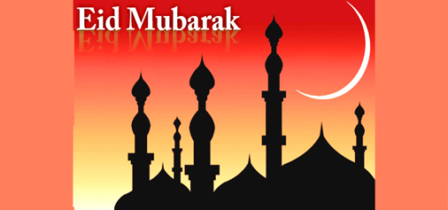 Daily Excelsior wishes Eid Mubarak to all its readers