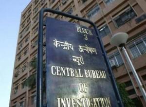 CBI registers preliminary enquiry in SSC paper leak case