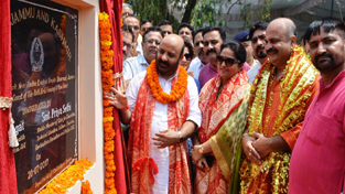 Minister for Health, Bali Bhagat and MoS for Parks & Floriculture, Priya Sethi inaugurating a park at Dharmal in Barnai area of Jammu on Thursday.