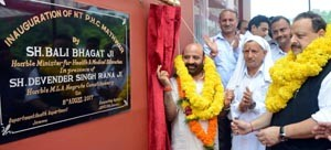 Bali inaugurates NTPHC at Mathwar, Sub Centre at Sarote