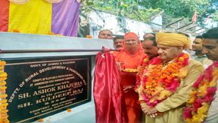 MLC Ashok Khajuria starting beautification work of Hiranagar Fort on Tuesday.  -Excelsior Madan