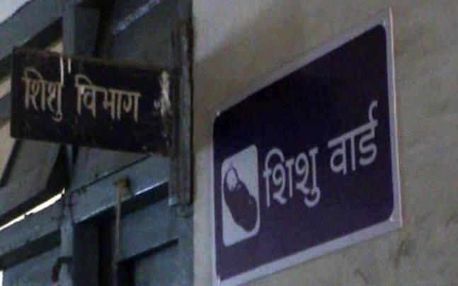 Image result for Gorakhpur tragedy: At Least 52 infant dies at MGM Medical College in Jamshedpur