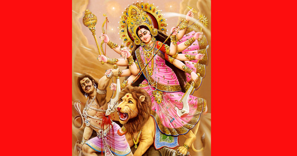 Navratra Greetings To All Our Readers.