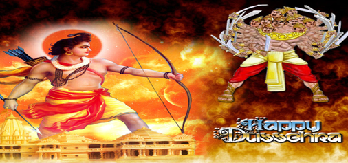 Dusshera Greetings To All Our Readers.