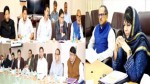 Chief Minister Mehbooba Mufti chairing Board of Directors meeting of ERA on Monday.