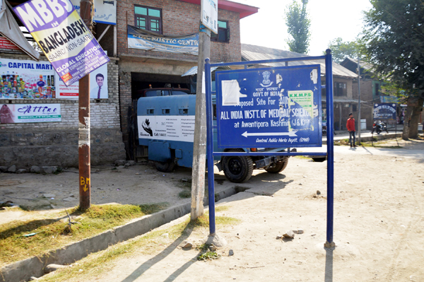 Road approaching to proposed AIIMS site at Awantipora. -Excelsior/Younis Khaliq