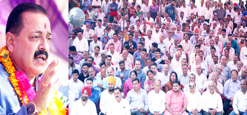 Union Minister, Dr Jitendra Singh addressing a public meeting after dedicating to public, the new bridge on river Bhini in Billawar on Wednesday.