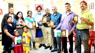 Jang S Verman and others releasing a book in cultural festival at Pathankot.