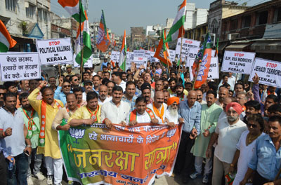 BJP activists holding protest march at Jammu on Thursday.
