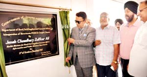 Minister for Food, Civil Supplies & Consumer Affairs & Information Department Ch Zulfkar Ali inaugurating Directorate of FCS&CA Complex in Jammu.