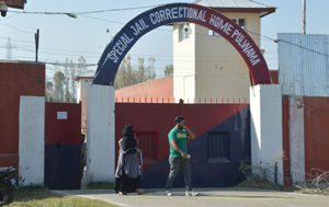 Entrance of special jail correctional home in main town of Pulwama district. —Excelsior/Younis Khaliq