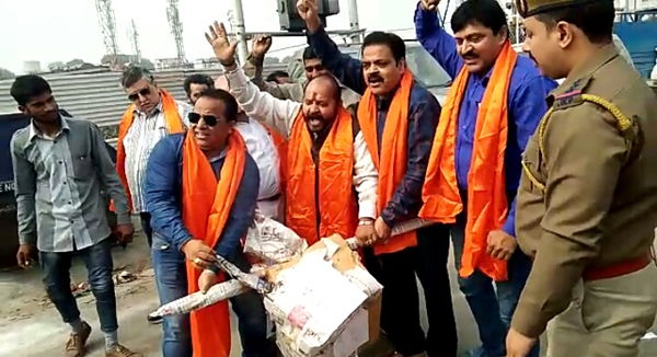 Activists of Shiv Sena (Bala Ji Sahib Thackery) torching effigy of CAPD Minister during a protest in Jammu.