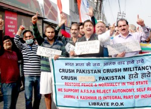 JWAM holds protest