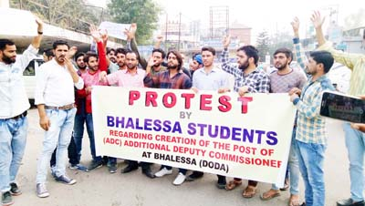 Students raising slogans during protest at Jammu on Tuesday.