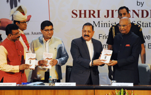 Union Minister Dr Jitendra Singh presenting, the first-of-its-kind, public awareness book on
