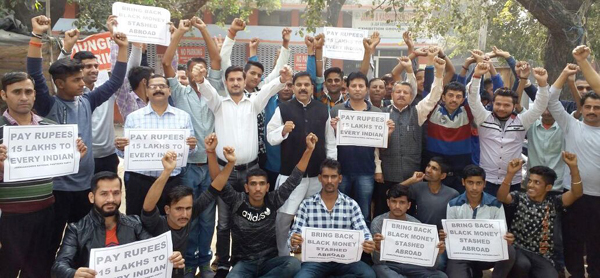 NPP activists staging protest against Modi Govt in Jammu on Wednesday.