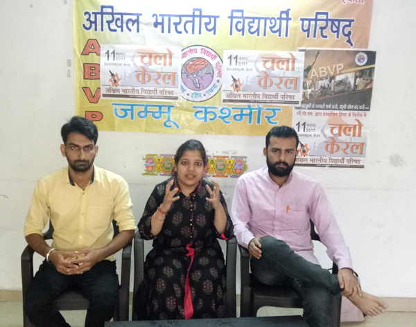 ABVP leaders at a press conference at Jammu on Saturday. -Excelsior/Rakesh