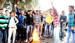 Students protest against no admission due to delayed re-evaluation result