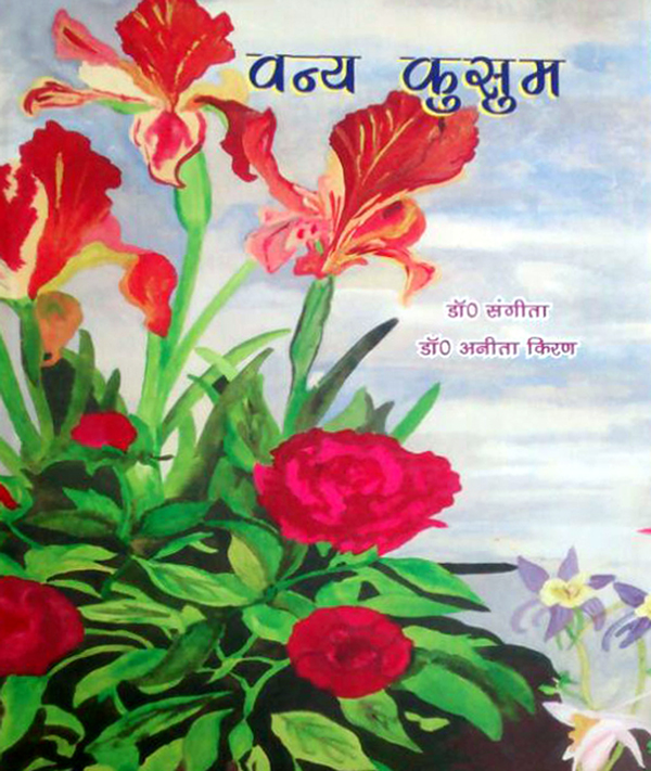 Hindi poetry which enchants