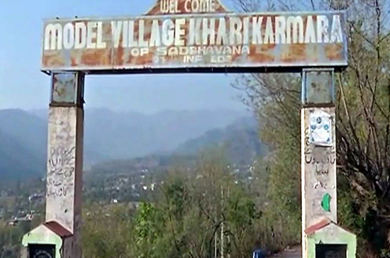 Khari Karmara village in Poonch sector, which was targeted by Pakistan army on Sunday.