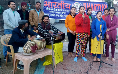 Singing item being presented during a cultural prog organized by BLSKS in Jammu.