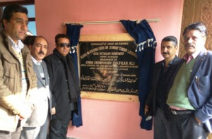 Zulfkar inaugurates Research & Development Centre-cum-Secondary Standard Lab of LMD