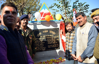 Lal Singh, Jugal lay foundation  of Forest Guest House