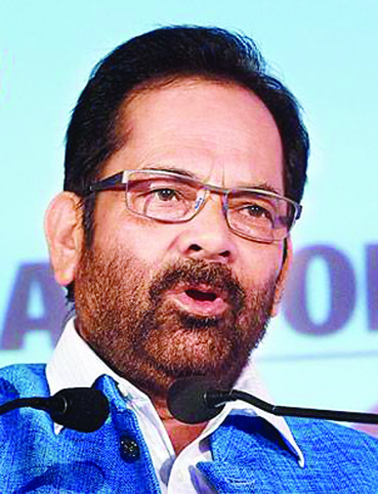 Inspecting authorities ensured honest  execution of programmes: Naqvi