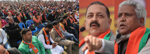 BJP national general secretary, Ram Lal and Union Minister, Dr Jitendra Singh at a party programme at Jammu on Sunday. —Excelsior/Rakesh