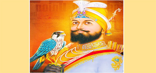 Gurpurab Greetings To All Our Readers