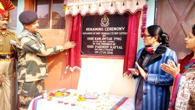 DIG BSF during renaming ceremony of BOP.