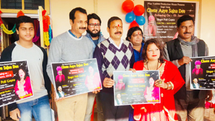 Balwant Singh Mankotia releasing Dogri song album at Udhampur on Monday.