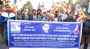 SC, ST, OBCs protesting at Valmiki Chowk, Gandhi Nagar in Jammu.