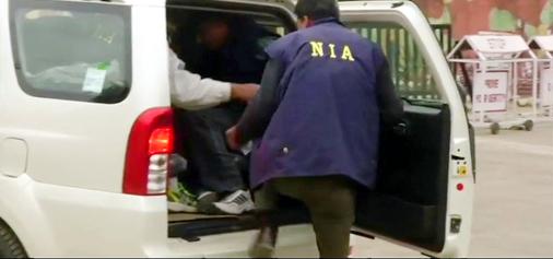 NIA team at the site of terror attack in Sunjuwan on Sunday.