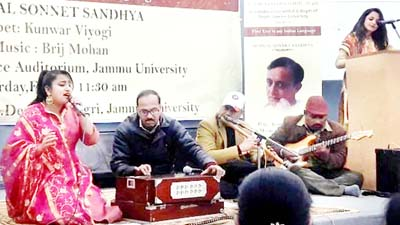 Artists performing during 1st ever Sonnet Concert of India at JU.