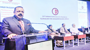 "Union Minister Dr Jitendra Singh addressing the two-day ""National Conference on e-Governance"", at Hyderabad on Tuesday."