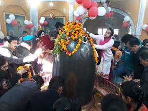 Mahashivratri celebrated  with religious fervour