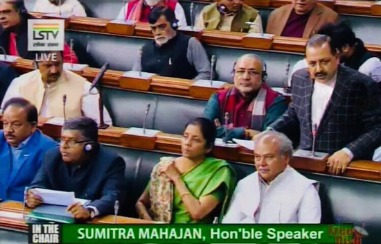 Union Minister Dr Jitendra Singh speaking in Lok Sabha on Wednesday.