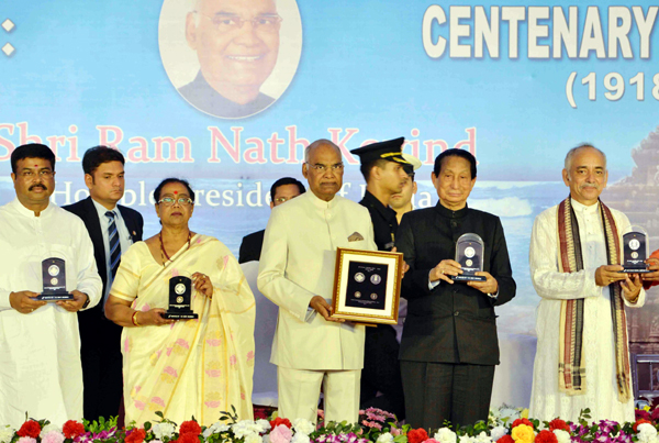 President Ram Narth Kovind and First Lady of India, during Centenary Celebration of Rashtriya Sanskrit Sansthan at Puri also the President released commemorative coin of Lord Jagannath on this occasion in Puri on Sunday. (UNI)