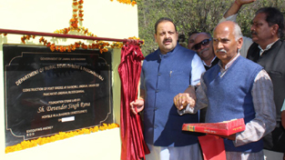 NC Provincial President Devender Singh Rana laying foundation stone of foot-bridge at Jandrah on Wednesday.