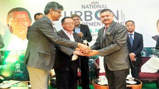 Amit Sharma, RD S&LR receiving award during 2nd National Urban Development Summit held at Aizawal in Mizoram.